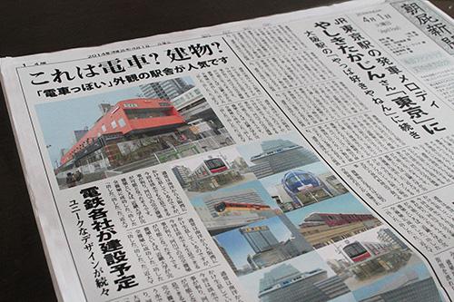 朝屁新聞2014