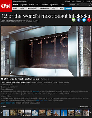 CNN 12 of the world's most beautiful clocks
