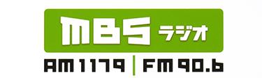 MBS毎日放送 AM1179kHz/FM90.6MHz