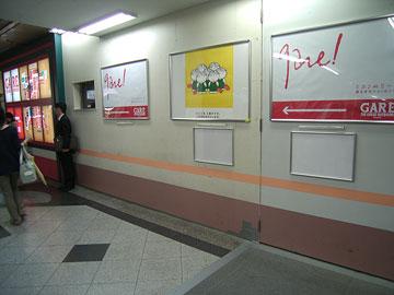 JR大阪駅050608