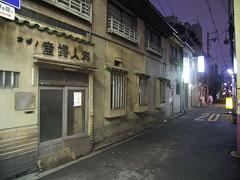 鶴見橋商店街-5