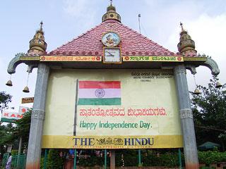 独立記念日1