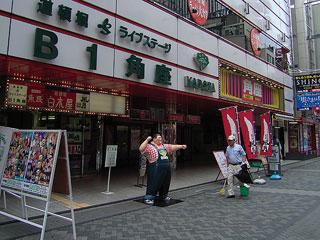 安田大サーカスHIRO3