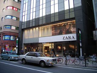ZARA茶屋町