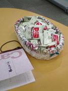 西梅田献血センター1