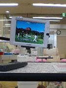 西梅田献血センター2