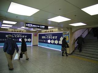 阪急百貨店b