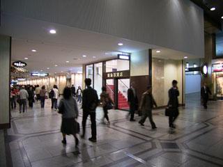 阪急百貨店c