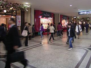 阪急百貨店d