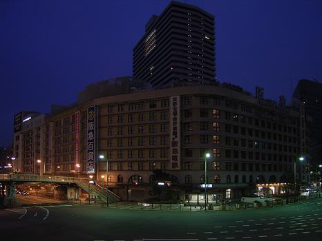 阪急百貨店20051202