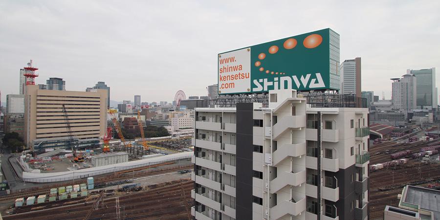 梅田北ヤード2011年2月11日