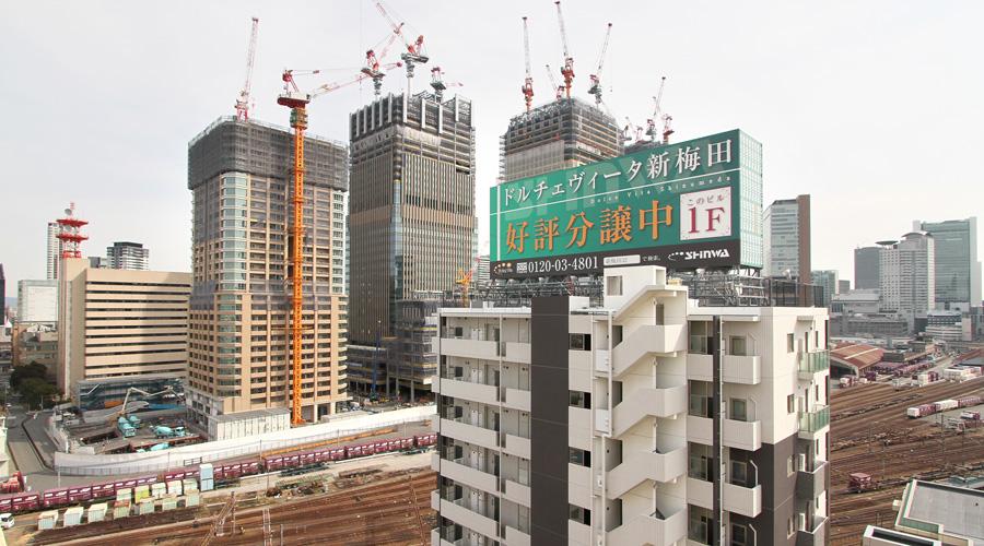 うめきた(梅北)2012年2月28日